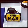 Kodak_max_400
