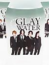 Glay_water002