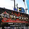 Daitsukemenhaku003_9