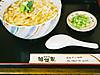Hakone_002
