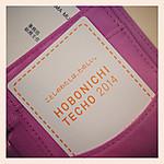Hobonichi2014_02
