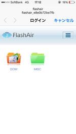 Flashair001