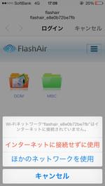 Flashair002
