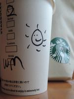 Starbucks2014_003