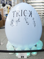 Trick001