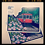 Kanagawa6