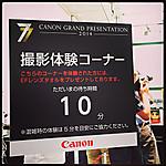 7dmk2_canongrandpresentation_02
